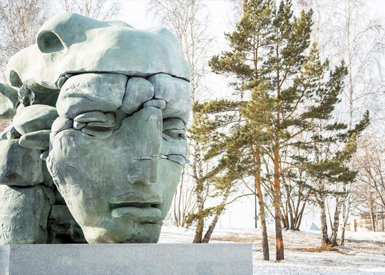 Открытие монументальной скульптуры Transformation